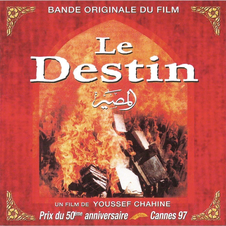 Youssef Chahine, Le Destin, 1997