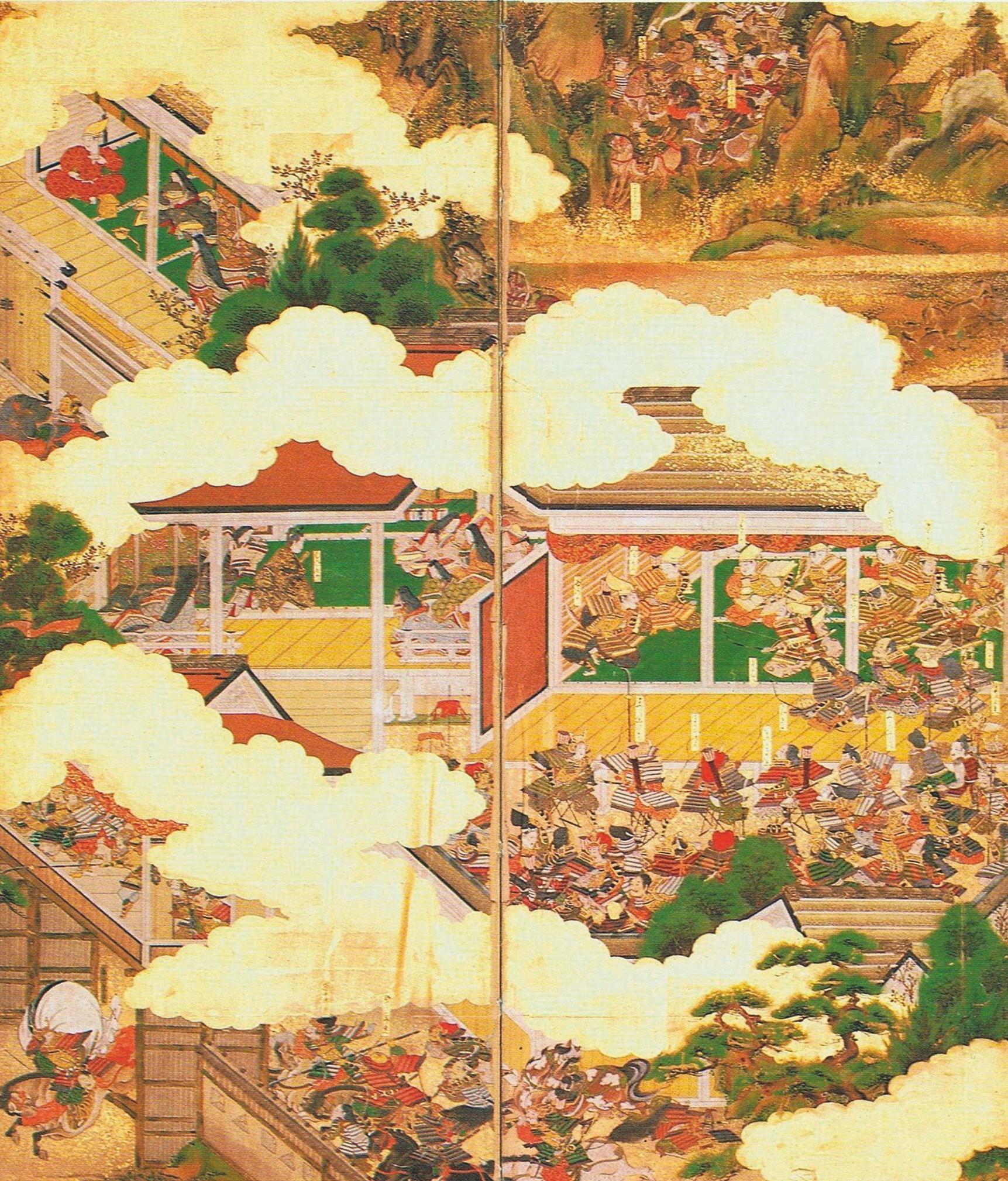 Le Japon au XVIe siècle