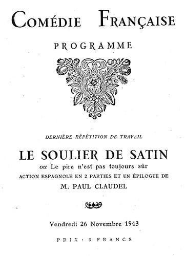 Comédie-Française programme