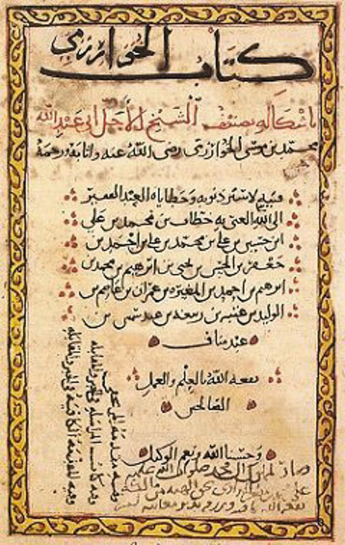 Livre d'Al-Khwarizmi