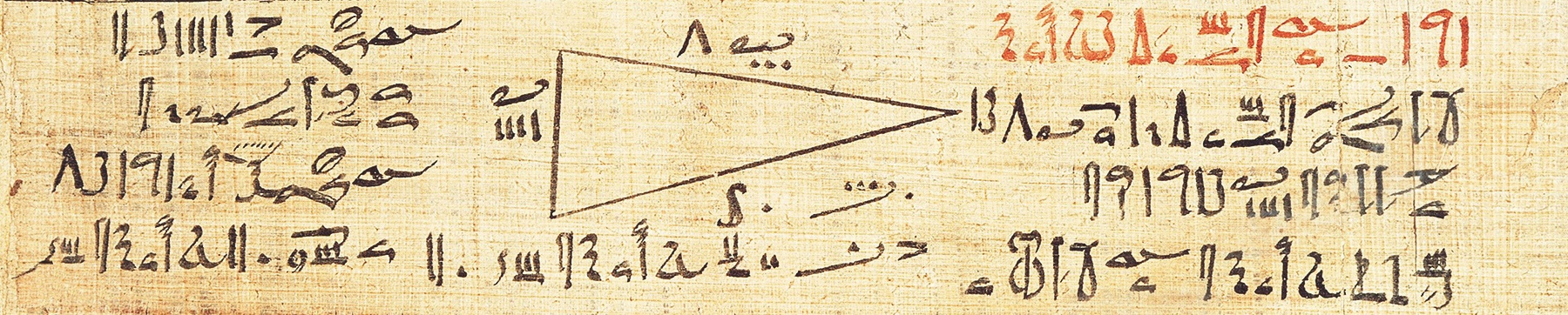 Problème de géométrie extrait du papyrus Rhind (2000 av. J.-C.), British Museum.