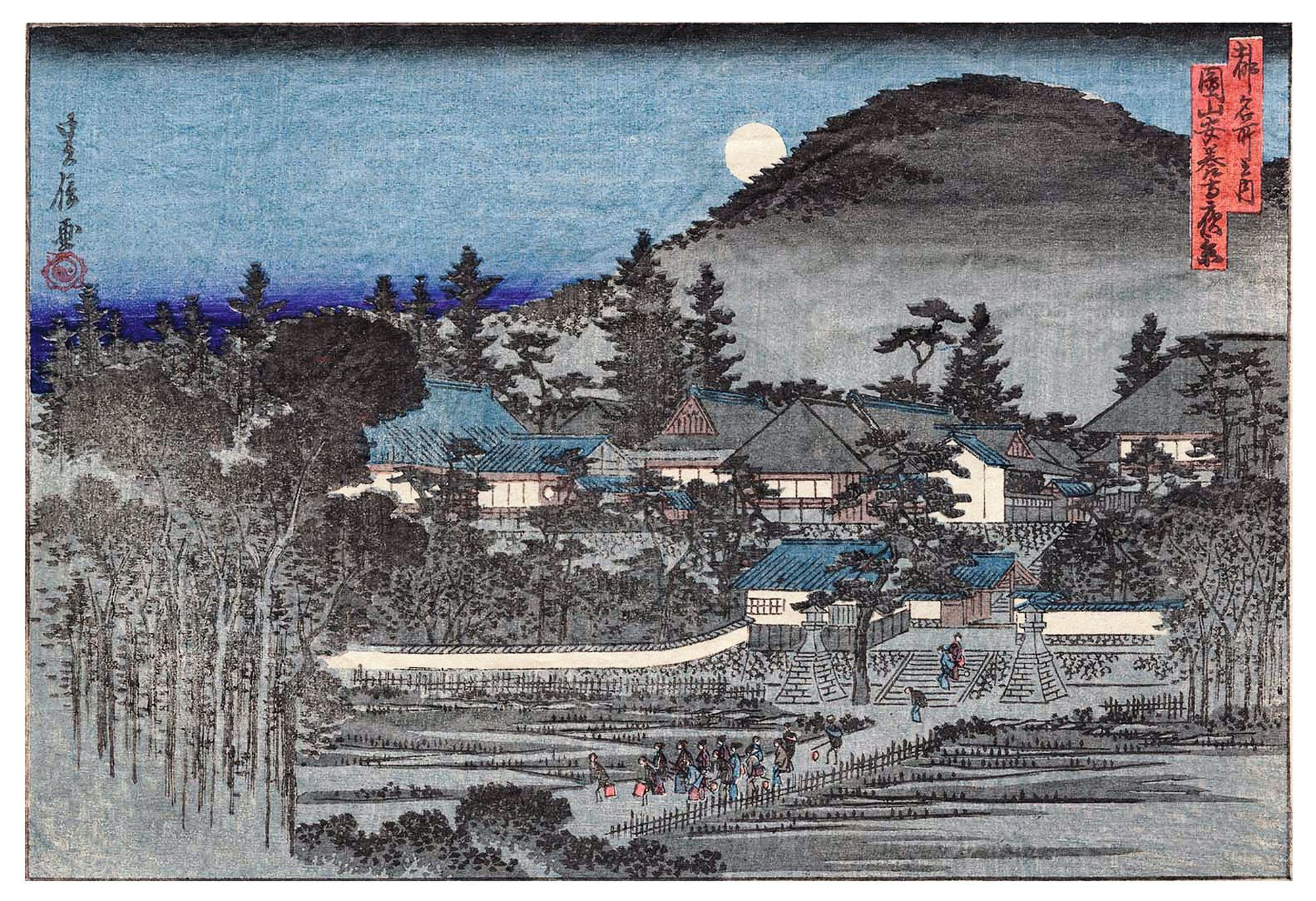 Estampe Hasegawa Sadanobu I Nuit sur le temple An'yo-ji à Maruyama