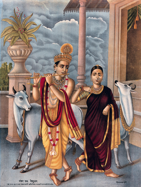 Krishna, divinité hindoue, jouant de la flûte