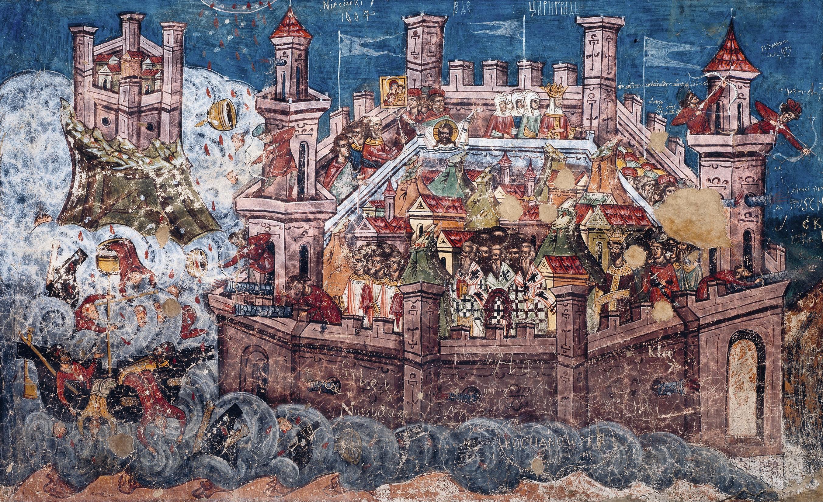 Siège de Constantinople, 1537, Monastère de Moldovita, Roumanie.