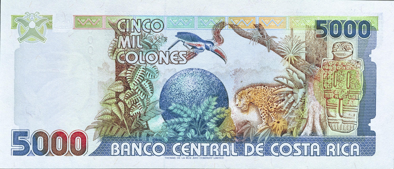 Billete costarricense de 5.000 colones, 2014.