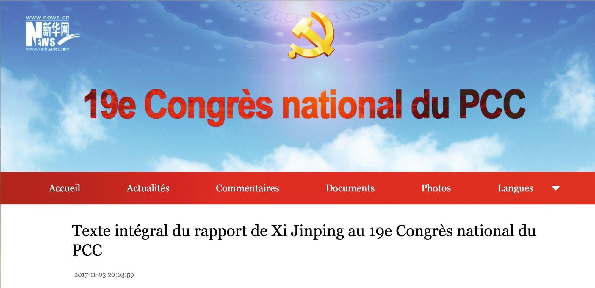 19e Congrès national du PCC