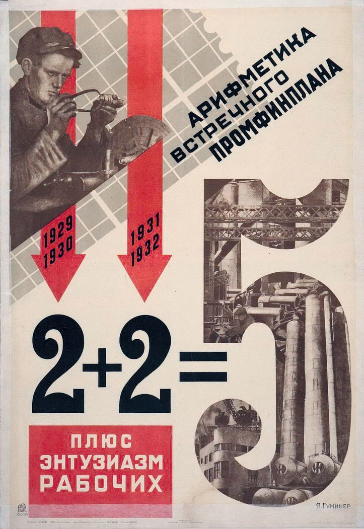 Iakov Guminer, Affi che de propagande soviétique pour le premier plan quinquennal