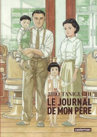 Le journal de mon père Jiro Taniguchi