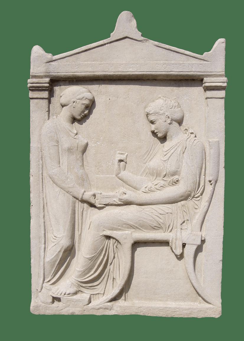 Stèle funéraire d'Hégéso